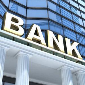 Банки Шенкурска