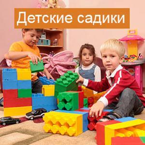 Детские сады Шенкурска