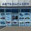 Автомагазины в Шенкурске