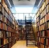 Библиотеки в Шенкурске