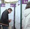 Центры занятости в Шенкурске