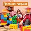 Детские сады в Шенкурске